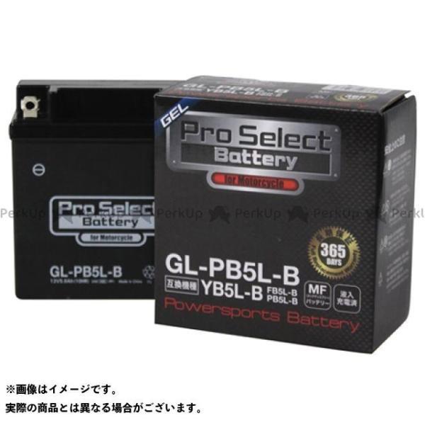 プロセレクトバッテリー 汎用 プロセレクトバッテリー GL-PB5L-B(YB5L-B 互換)(液入) Pro Select Battery|motoride