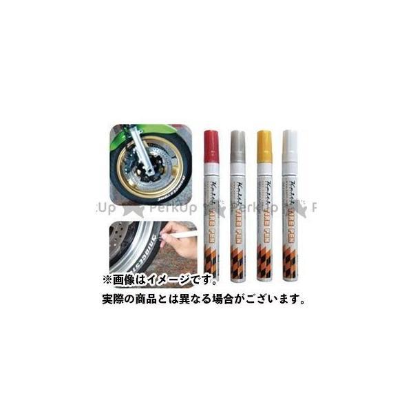 【無料雑誌付き】ケイティアディションズ タイヤマーカーペン カラー:ホワイト Keiti ADDITIONS