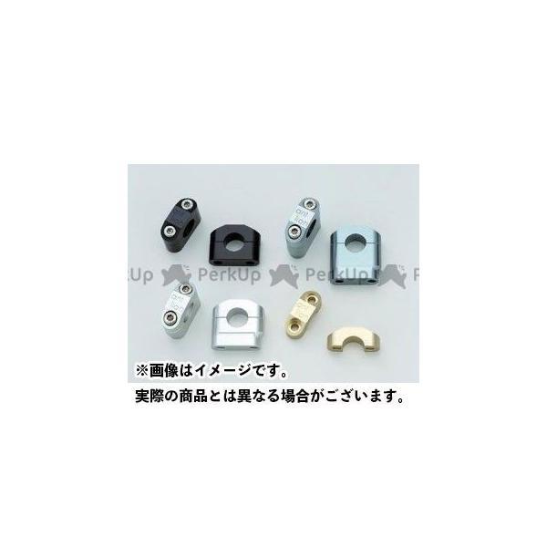 【無料雑誌付き】アントライオン アップタイプクランプ 10mmUP カラー:チタンゴールド ant lion