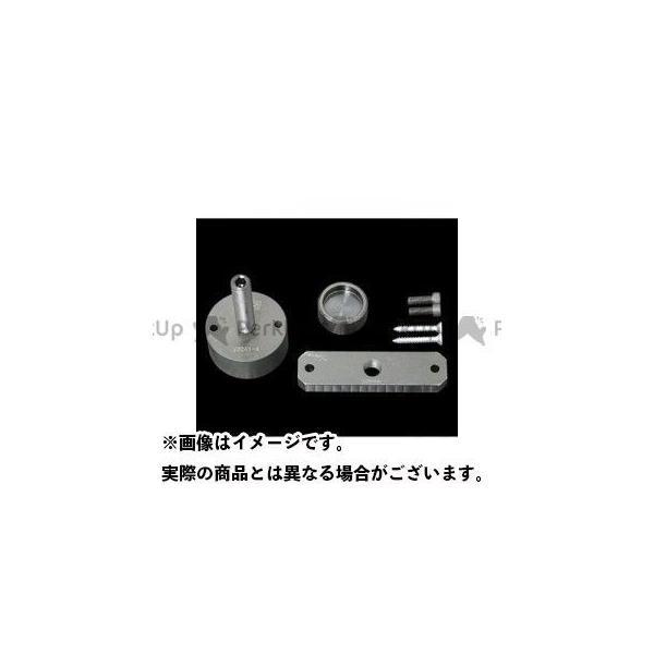 【雑誌付き】ジムズ ハーレー汎用 カムシール リムーバー&インストーラー BT用 JIMS