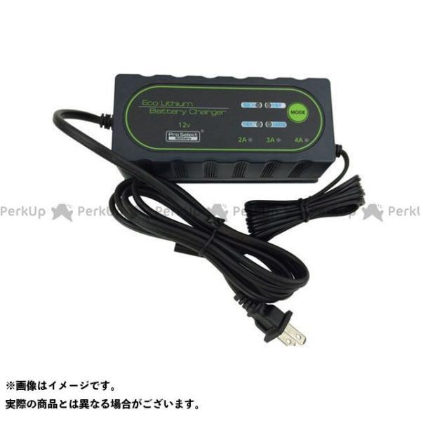プロセレクトバッテリー 汎用 BC021 エコリチウムバッテリーチャージャー Pro Select Battery motoride 03