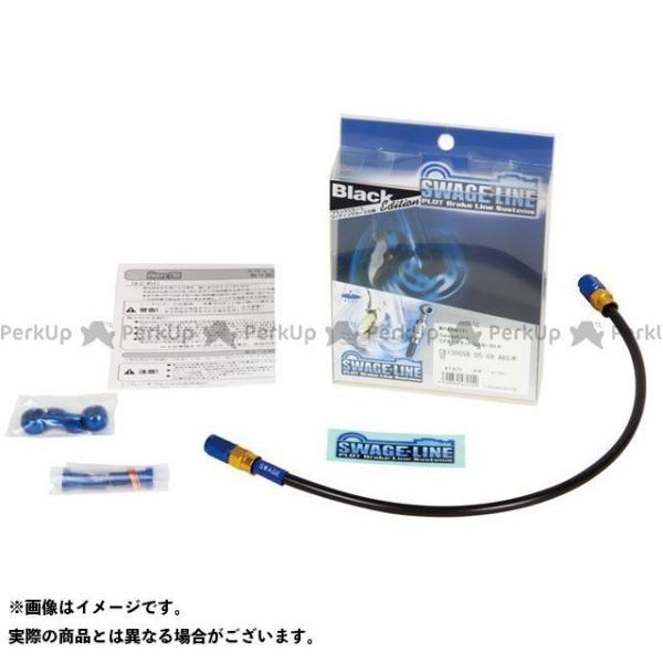 MC K640797 Front Upper Suspension Control Arm