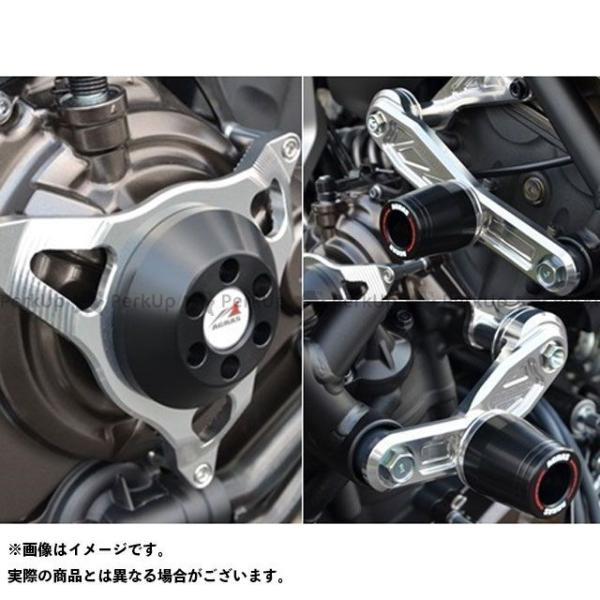 アグラス MT-07 レーシングスライダー 3点セット サブフレームタイプスライダーφ50+クラッチ カラー:ジュラコン/ホワイト タイプ:ロゴ無 …|motoride|01
