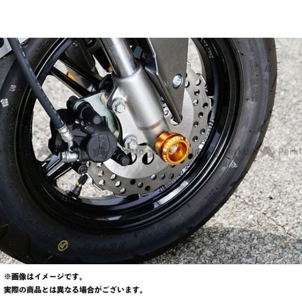 ベビーフェイス グロム Z125プロ 汎用 アクスルカップ 2個1セット レッド  BABYFACE motoride 03