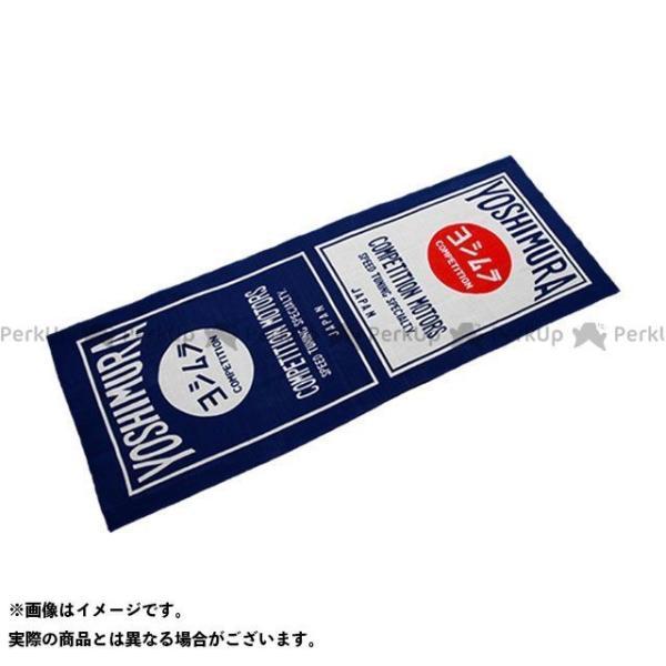 【無料雑誌付き】ヨシムラ ヨシムラクシタニ 手拭い(COMPETITION MOTORS) カラー:ネイビー YOSHIMURA