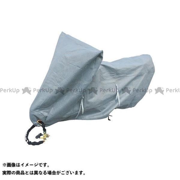 【雑誌付き】平山産業 透湿防水バイクカバー Ver.II オフロードLL HIRAYAMA