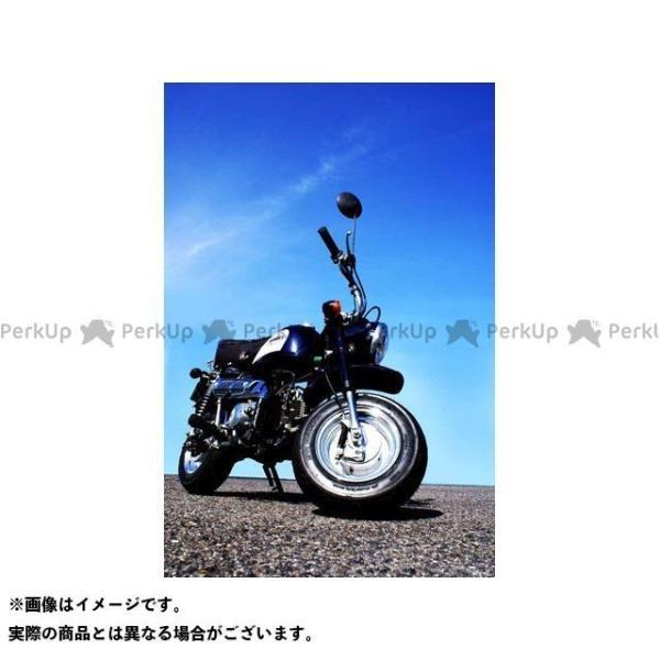 ステディ 8インチワイドタイヤ B77(バナナ) セット 110/80-8・120/70-8   STEADY motoride 04