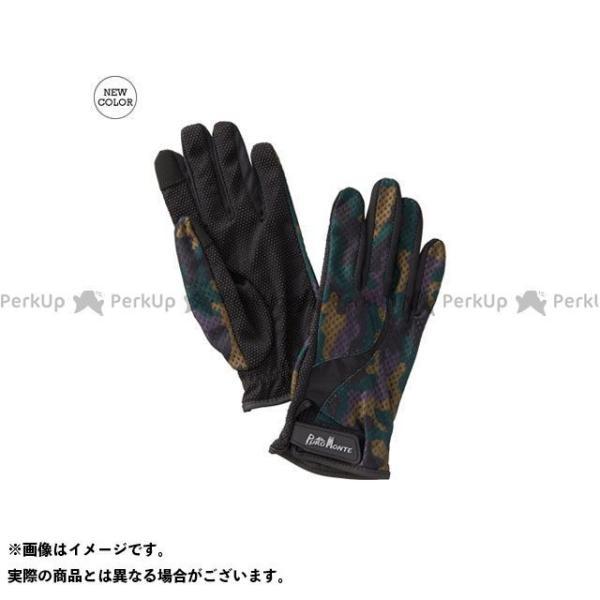 【無料雑誌付き】プロモンテ GB061U UVケアトレッキンググローブ(オリーブカモ) サイズ:SS PUROMONTE