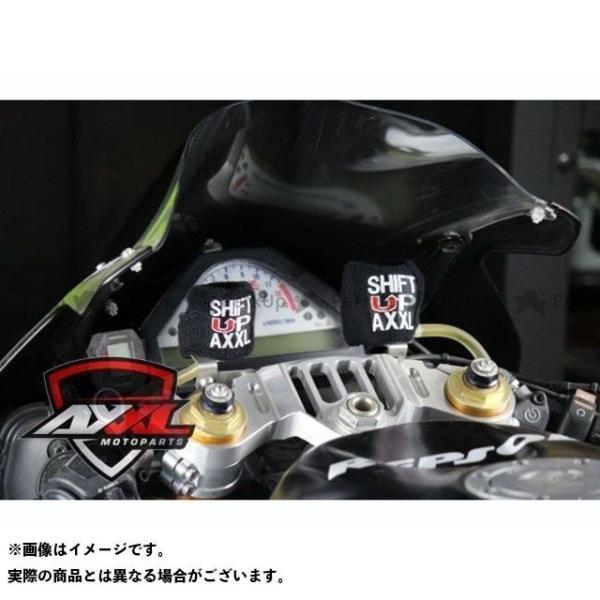 AxxL AxxL ブレーキリザーバーカバー|motoride