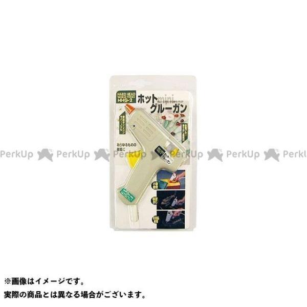【無料雑誌付き】三共コーポレーション H&H ホットグルーガンmini sankyo Corporation