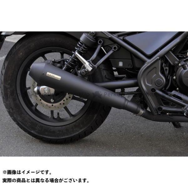 【無料雑誌付き】オーバーレーシング レブル250 SSメガホンマフラー(ブラック) スリップオン OVER RACING