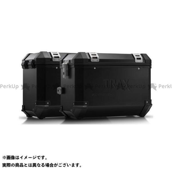 【雑誌付き】SWモテック TRAX(トラックス)ION アルミケースシステム ブラック 45/45 L. Honda NC700 S/X、NC750…