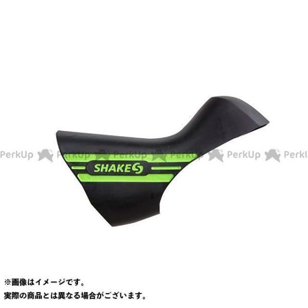 【雑誌付き】シェイクス(自転車) 走りを支えるグリップカバー (HOOD) ソフト 左右ペア レバー用(ショッキンググリーン ) SHAKES