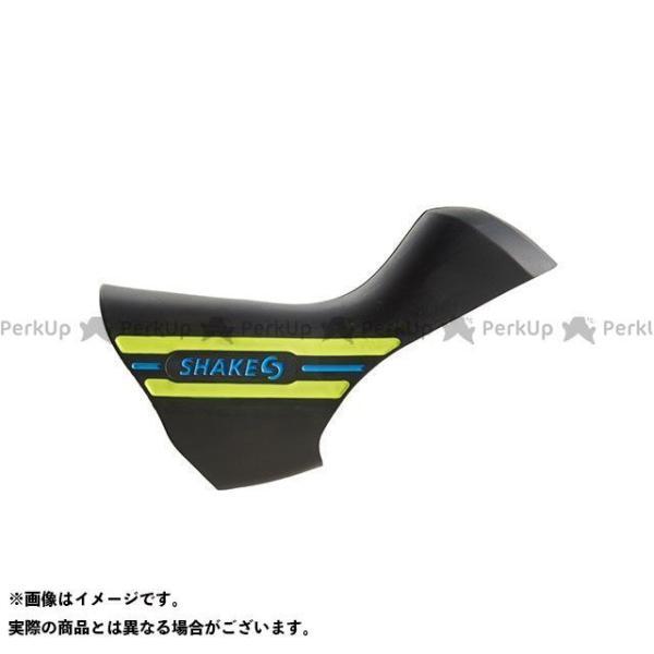 【雑誌付き】シェイクス(自転車) 走りを支えるグリップカバー (HOOD) ソフト 左右ペア レバー用(ブルー/イエロー ) SHAKES