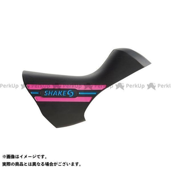 【雑誌付き】シェイクス(自転車) 走りを支えるグリップカバー (HOOD) ハード 左右ペア レバー用(ブルー/ピンク ) SHAKES