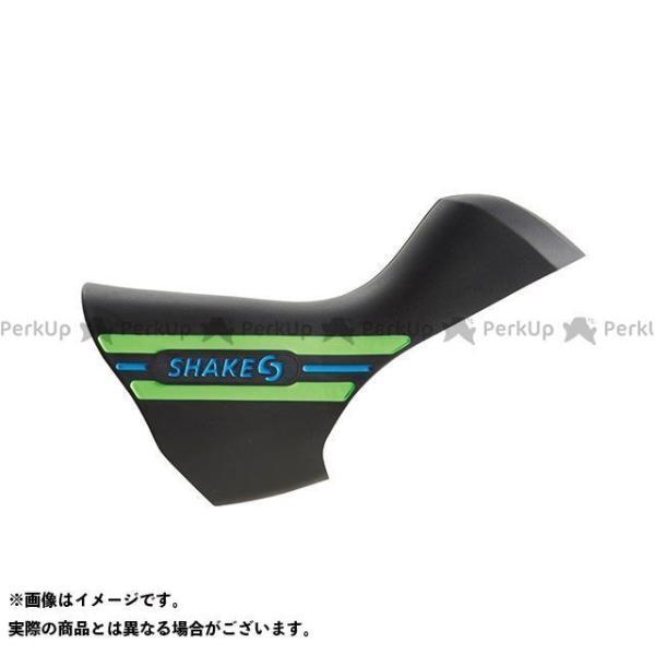 【雑誌付き】シェイクス(自転車) 走りを支えるグリップカバー (HOOD) ハード 左右ペア レバー用(ブルー/グリーン ) SHAKES