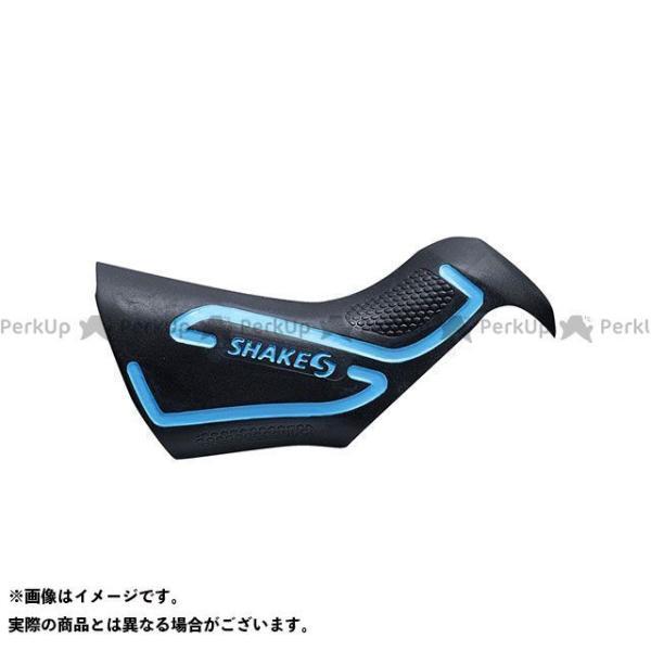 【雑誌付き】シェイクス(自転車) 走りを支えるグリップカバー (HOOD Di2) ソフト 左右ペア レバー用(ブルー  ) SHAKES