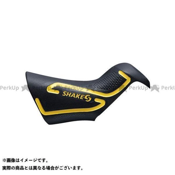 【雑誌付き】シェイクス(自転車) 走りを支えるグリップカバー (HOOD Di2) ソフト 左右ペア レバー用(イエロー ) SHAKES