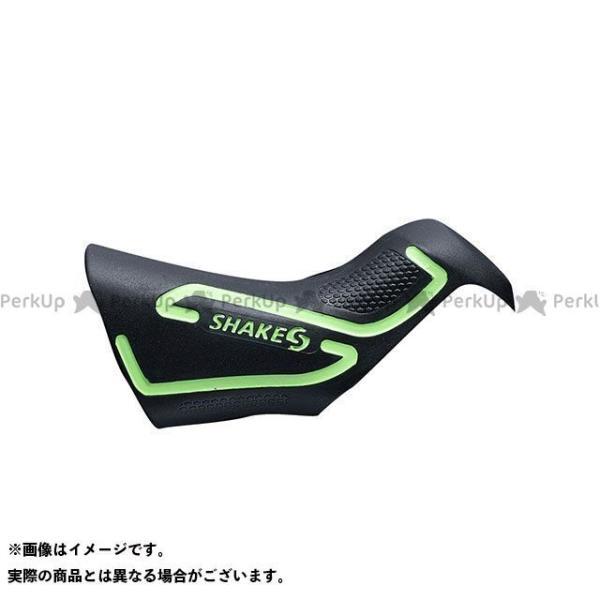【雑誌付き】シェイクス(自転車) 走りを支えるグリップカバー (HOOD Di2) ソフト 左右ペア レバー用(ショッキンググリーン ) SHAKES