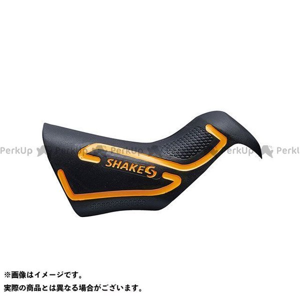 【雑誌付き】シェイクス(自転車) 走りを支えるグリップカバー (HOOD Di2) ハード 左右ペア レバー用(ショッキングオレンジ ) SHAKES