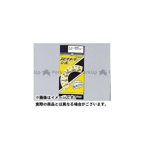 【無料雑誌付き】ハリケーン モンキーR スピードメーターシール メーカー在庫あり HURRICANE