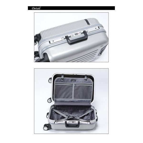 14ecbbd734 ... モモデザイン/MOMO DESIGN MDトロリーケース 85L スーツケース キャリーケース シルバー ABS樹脂 ...