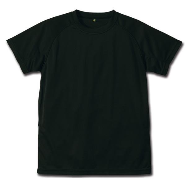クールナイス 半袖Tシャツ 2枚組 6525 クロ(tシャツ インナー ティーシャツ 半そで 暑さ対策 吸汗速乾 速乾性 吸収 クール 涼しい服(まとめ買いで送料無料)|motormagazine