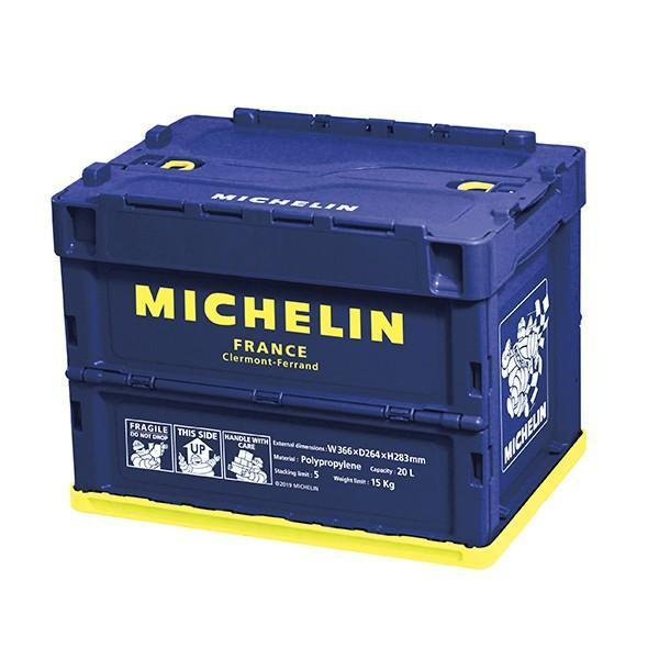 ミシュラン 折りたたみコンテナ 20リットル ネイビー / MICHELIN Container 20L Navy(あすつく対応/まとめ買いで送料無料)|motormagazine
