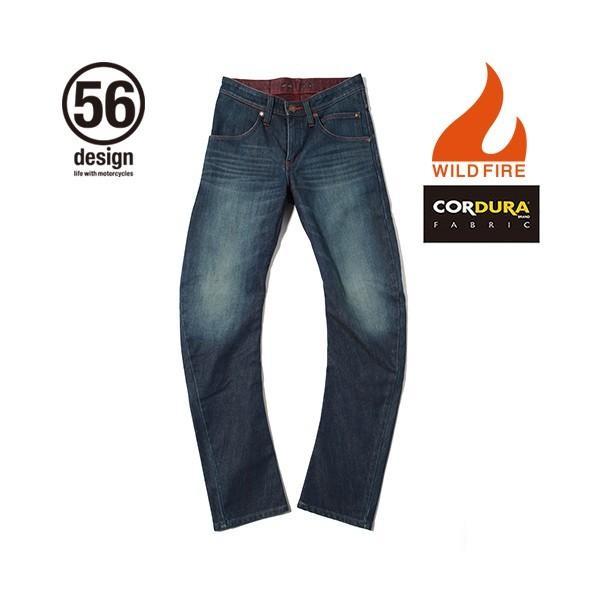 56design x EDWIN 056 Rider Jeans CORDURA WILD FIRE /ライダージーンズ コーデュラ ワイルドファイア(送料無料/あすつく)|motormagazine