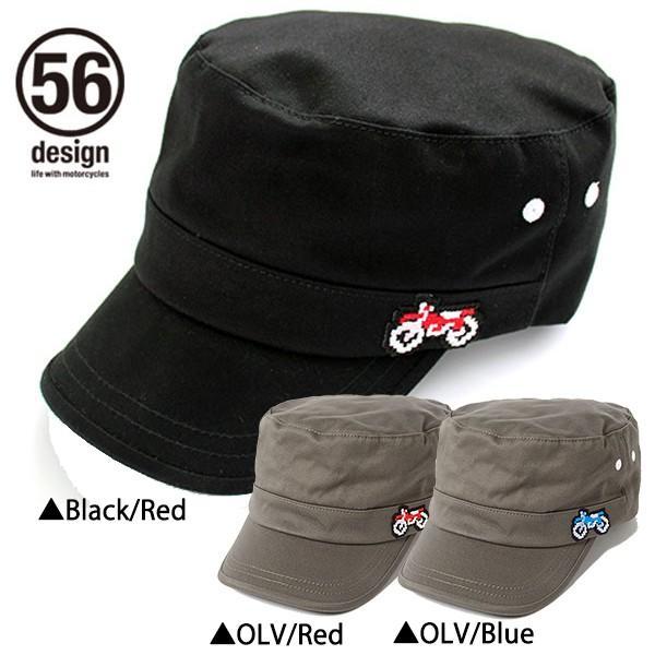 56デザイン デジバイク ワークキャップ / 56design Digibike Work Cap(送料無料) motormagazine