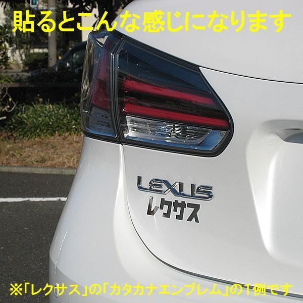 ステッカー マークX エンブレム ひらがな 和風|motorparade|02