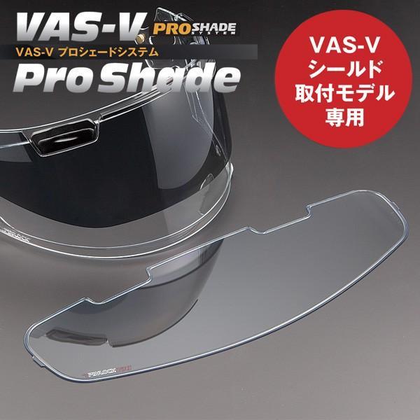 アライVAS-VMVピンロックシート120RX-7X対応011079AraiHELMET