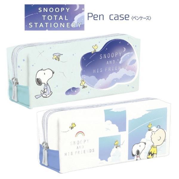 スヌーピー 筆箱 女子 小学生 ペンケース ファスナー BOXペンケース 大容量 女の子 ふでばこ ふで箱 ペンポーチ かわいい おしゃれ snoopy 誕生日 プレゼント
