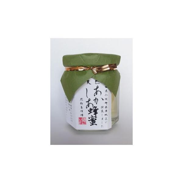 非加熱【天然】 国産アカシア蜂蜜 秋田県小坂町産