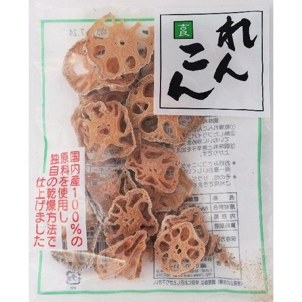 乾燥(干し)野菜 九州産れんこん(国内産) 賞味期限22.01.06