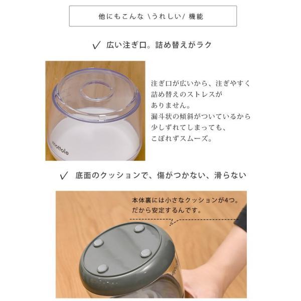 電動ソープディスペンサー 泡タイプ MTL-E005 自動 送料無料 電池 単3 詰め替え ソープボトル ハンドソープ泡 石鹸 雑貨 おしゃれ インフルエンザ対策|mottole|17