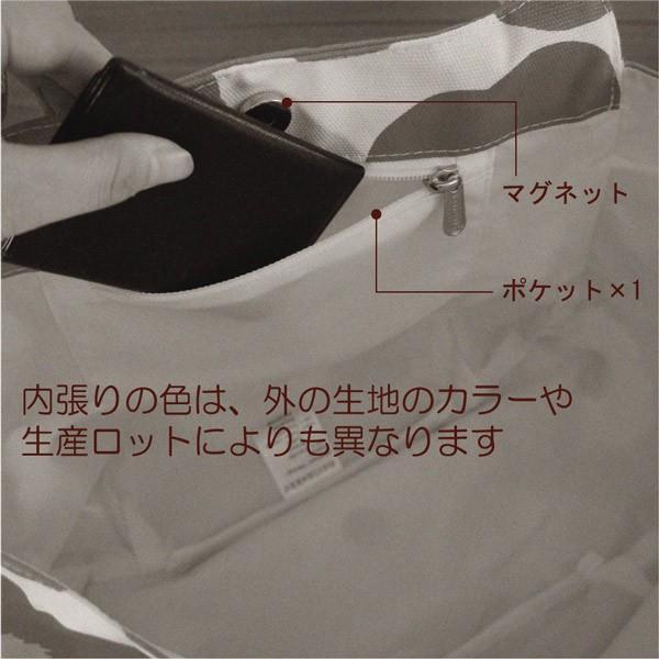 マリメッコ トートバッグ JAPAN HUVITUS PIENI UNIKKO(ウニッコ)/BLACK