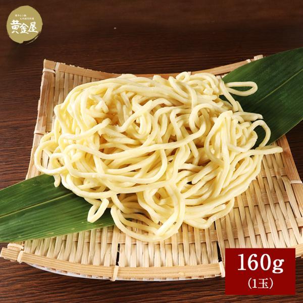 特撰ちゃんぽん麺 1玉 160g motunabe