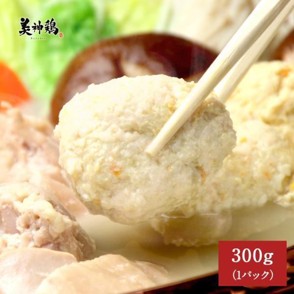 国産鶏つくね 300g 水炊き追加用|motunabe