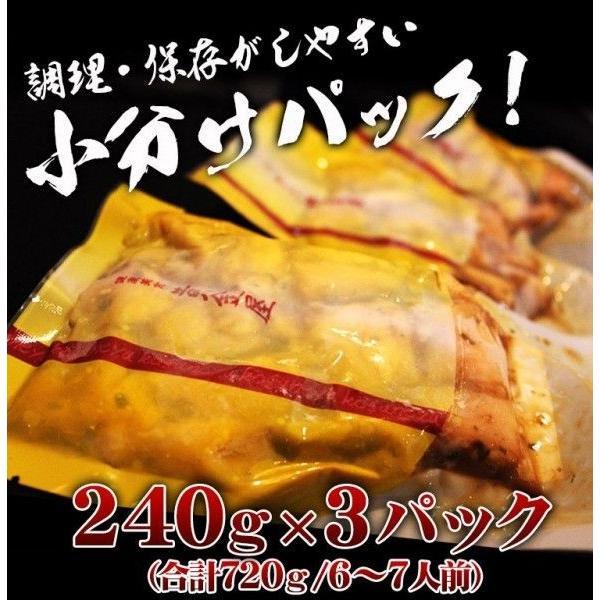 黄金屋 ホルモン焼き  メガ盛り特撰マルチョウ (丸腸) 720g 6人前|motunabe|02