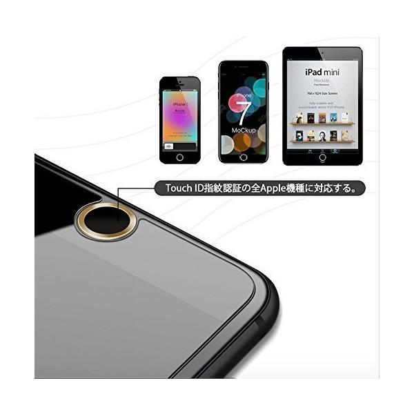 Doutop ホームボタンシール 指紋認証 TouchID iPhone X 8 Plus 7 6S 6 5s iPad Air 2 iPad Pr mount-n-online 05