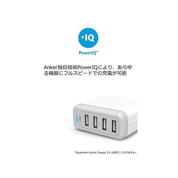 Anker PowerPort 4 (40W 4ポート USB急速充電器) 【急速充電/iPhone&Android対応/折畳式プラグ搭載】 mount-n-online 03