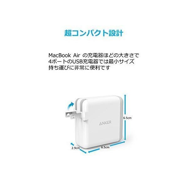 Anker PowerPort 4 (40W 4ポート USB急速充電器) 【急速充電/iPhone&Android対応/折畳式プラグ搭載】 mount-n-online 06