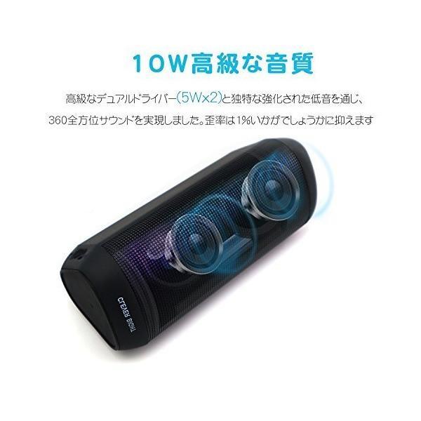ポータブルスピーカー bluetooth ワイヤレス スピーカー 高音質 IPX4防水保護 重低音モデル 長時間持続再生 【6変光モード調整可能 /