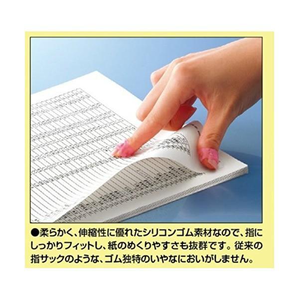 コクヨ リング型紙めくり メクリン シリコンゴムMサイズ 5個入 透明ブルー メク-21TB|mount-n-online|02