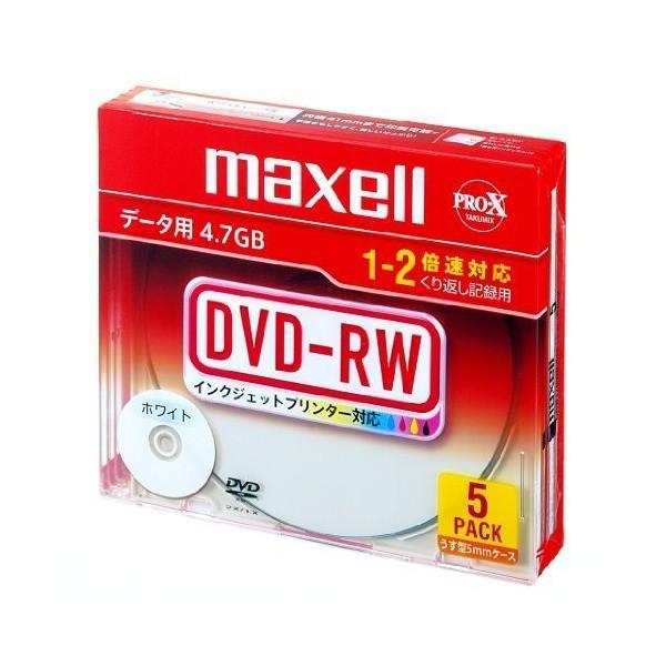 maxell データ用 DVD-RW 4.7GB 2倍速対応 インクジェットプリンタ対応ホワイト 5枚 5mmケース入 DRW47PWB.S1P5S