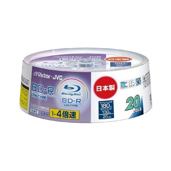 Victor 映像用ブルーレイディスク LTH 1回録画用 130分 25GB 4倍速 ホワイトプリンタブル 20枚 日本製 BV-R130FS20|mount-n-online