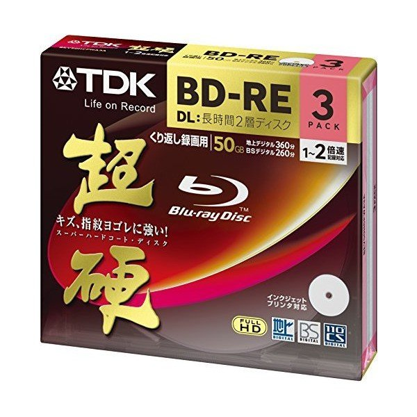 TDK 録画用ブルーレイディスク 超硬シリーズ BD-RE DL 50GB 1-2倍速 ホワイトワイドプリンタブル 3枚パック  BEV50HCPW|mount-n-online