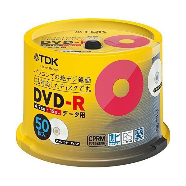 TDK データ用DVD-R CPRM対応 4.7GB 1-16倍速対応 パールカラーディスク 50枚スピンドル DR47DALC50PS|mount-n-online