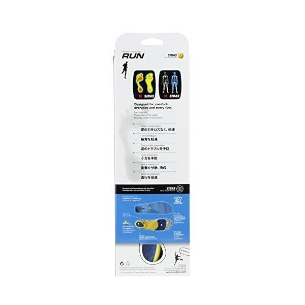 【SIDAS】シダス インソール ランニング用 ラン 3D XS 32690360 ブルー XS(22.0cm-23.0cm)